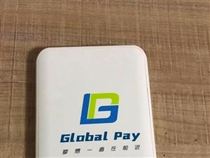 出售境外POS机,信用卡提额的利器!