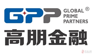 GPP高朋外匯誠招會員單位代理商