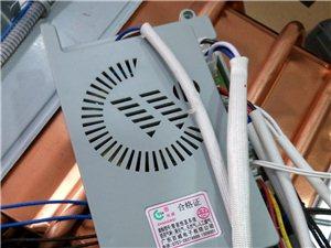 維修熱水器,燃氣灶,水龍頭維修和安裝