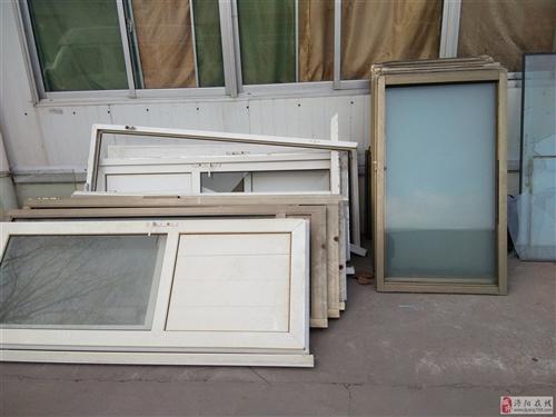 出售二手鋁合金門窗
