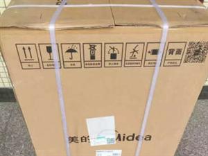 全新美的(Midea)洗衣机全自动波轮,现低价转让