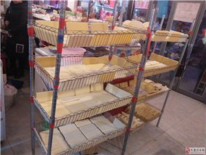 奶豆腐奶皮子炒米黃油批發零售