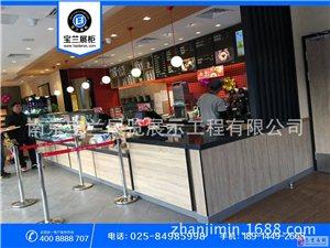 南京宝兰展柜   专业厂家设计定做各类柜台