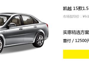 花生好车强势入驻广安,开启广安新购车模式