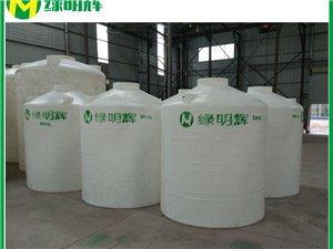 果園塑料水箱 PE儲水罐