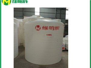 果園農場化工塑料水箱