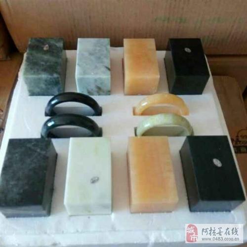 中国四大名玉母料成品出手