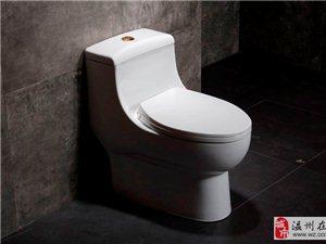 丹臣衛浴,做質量的衛浴