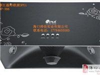 浙江温岭欧派中式吸油烟机CXW-OP-366