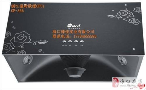 浙江溫嶺歐派中式吸油煙機CXW-OP-366