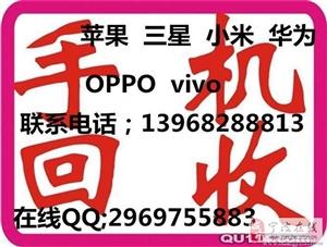 宁波专业手机回收国产手机OPPO,vivo华为三星