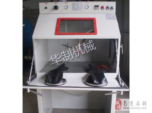 南京喷砂机、南京手动喷砂机、六合手动喷砂机