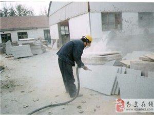 南京喷砂加工、南京喷砂机维修、南京喷砂机配件
