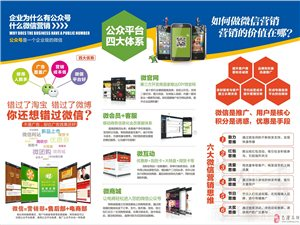 家具企业微信营销、品牌传播、产品推广