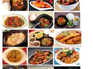 食必思黄焖鸡米饭加盟转让