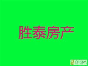 渤海御苑三楼125平105万带车库证满五年