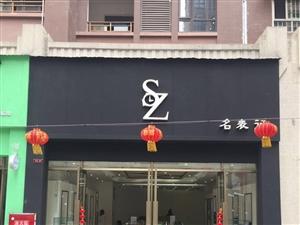 西城国际美食街二期(出租)