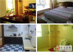 澳门太阳城网站明珠花苑 2室1厅 74平米 精装修 押一付一(个人)
