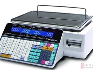 求购个条码秤,要求能打条码纸,没拆机,没进水