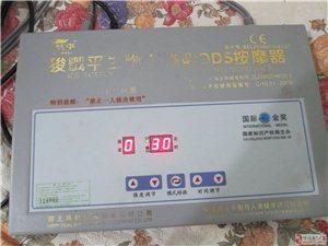 酸碱平经络仪4900元 瞬间打通全身经络.微循环.