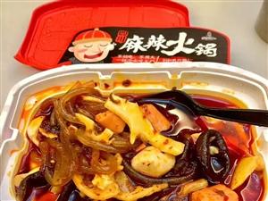 巴蜀懒人火锅,不用电,不用气,一杯冷水吃火锅!