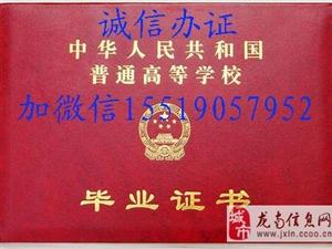 河北工程大学毕业证文凭样本