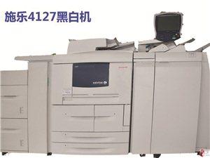 厂家印刷 联单 不干胶