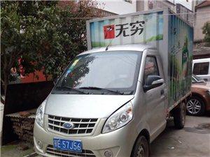 轻型厢式货车