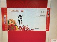 高價收購2017年郵政賀卡中獎封片