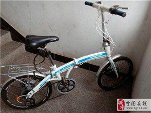 低价出售折叠自行车