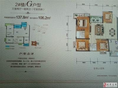 三室两厅(可变四房)
