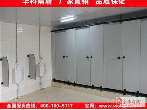 萊西高檔衛生間隔斷、最實惠的洗手間隔斷-批發