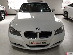 宝马3系宝马320I白色轿车