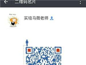 烏魯木齊遠程教育/北京理工大學