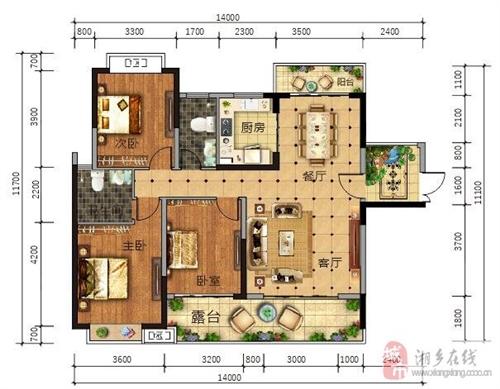 三房户型右135㎡三房两厅两卫