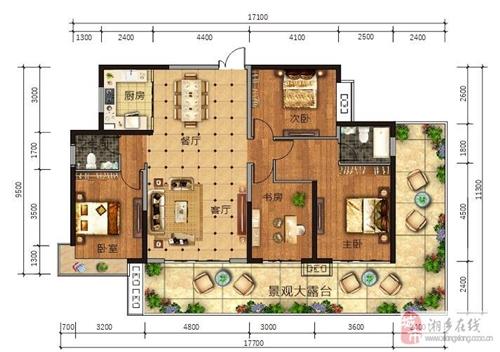 四房户型偶数层153㎡四房两厅两卫