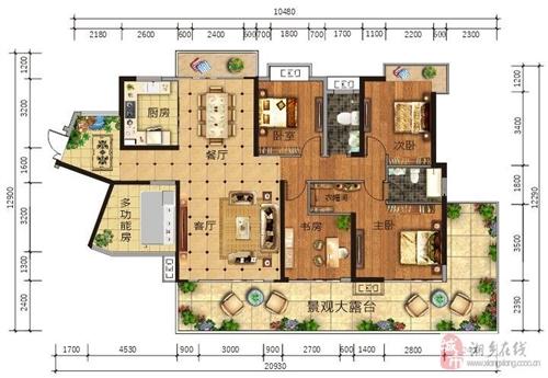 五房户型偶数层180㎡五房两厅两卫
