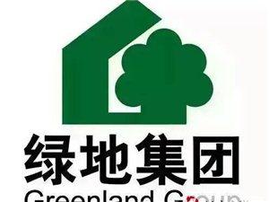 免中介!多套任选绿地国际城签合同可贷款,楼层户型面