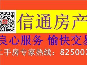 招远县社院内6楼出租160平米家电家具拎包入住1600\月