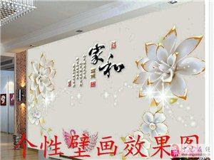 方维墙纸 墙布 软硬包 壁画