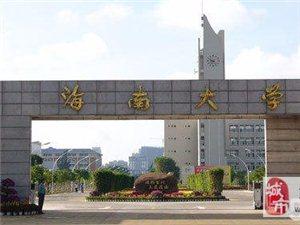 张老师 海南大学EMBA总裁班二十班开班中