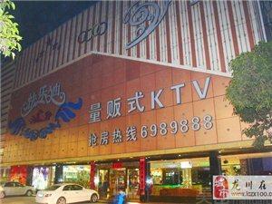 量贩式KTV转售或合作升级装修