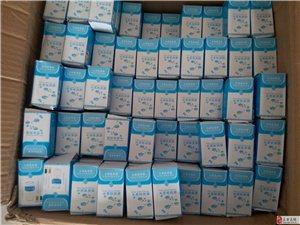 莱西自来水水质检测(处理)器免费发放1000个