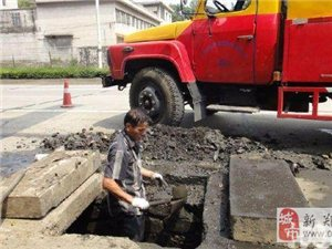 新郑市区航空港区龙湖疏通下水道马桶阴井化粪池