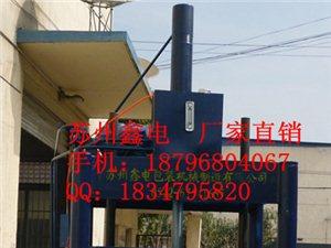 蘇州廢品液壓打包機械