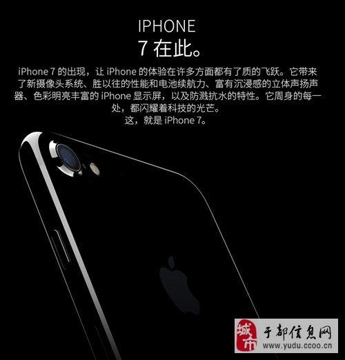 高价回收苹果手机