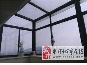 薛城国运花苑 5室2厅3卫 234平米 150万