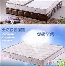 床头全真牛皮白色1.5床带乳胶床垫