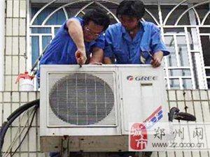 郑州空调拆装 移机 安装 维修 清洗加氟,随叫随到