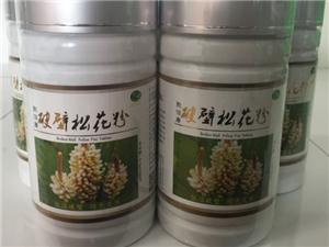 綠大地生物藥業之尋找最優質的松花粉